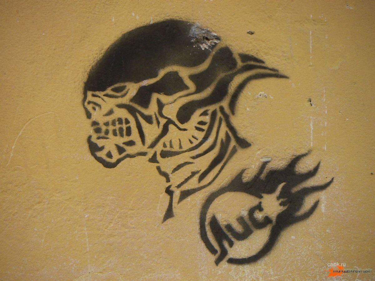 рисунки граффити карандашом: