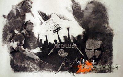 Рисунок Metallica