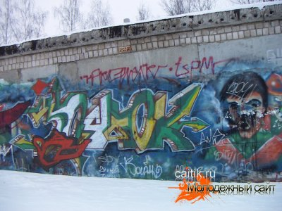 photo graffiti