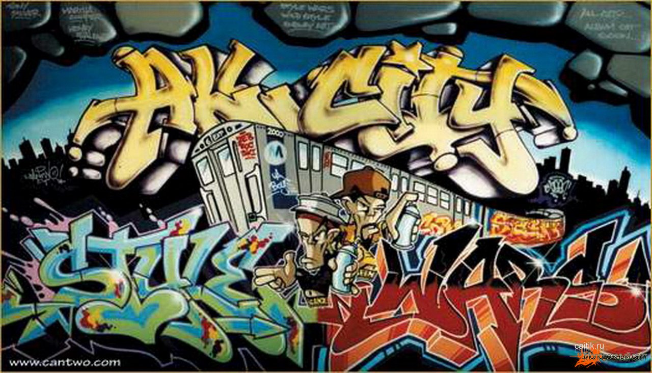 фото граффити рисунки