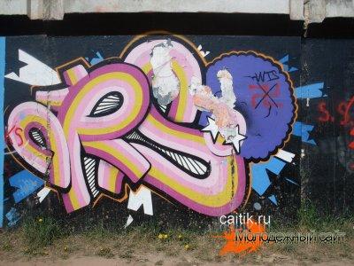 Фотографии граффити в Минске