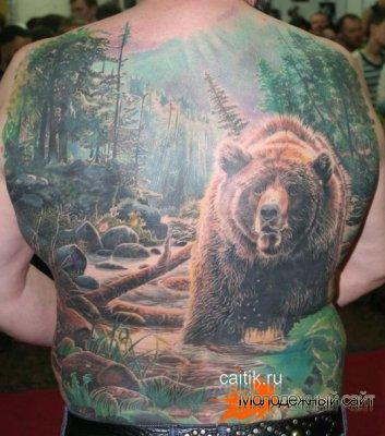 татуировка медведя завоевавшая Гран-При