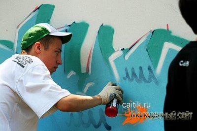 Фестиваль граффити в Минске