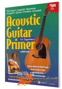самоучитель Acoustic Guitar Primer