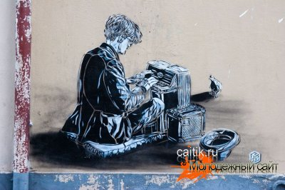 Граффити франции