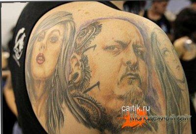 4-ая международная тату-конференция