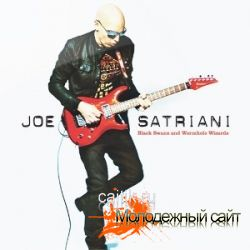 альбом Joe Satriani Black Swans and Wormhole Wizards