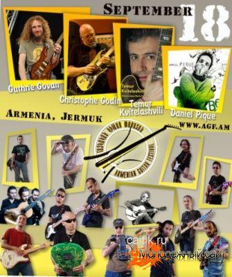 Armenian Guitar Festival 2010
