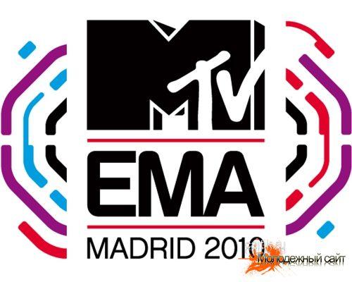 MTV EMA 2010