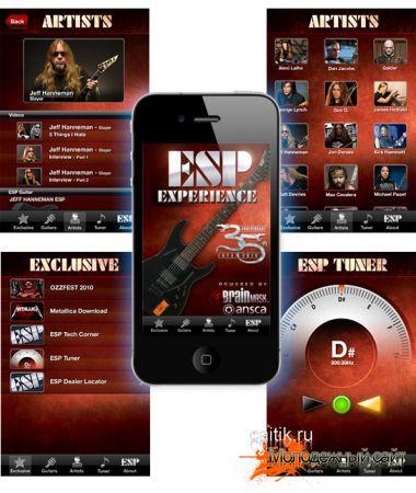 Experience - новое приложение для iPhone и iPad