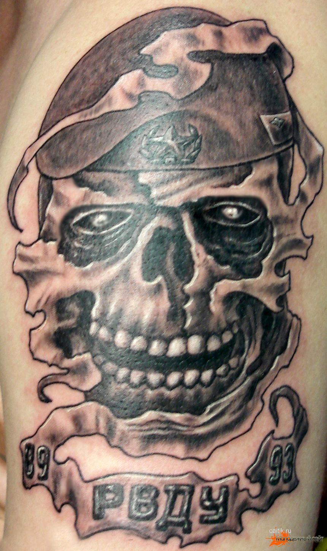 Татуировки спецназа татуировки