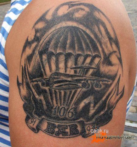 армейские татуировки ВДВ