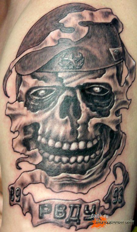 Армейские татуировки РВДУ десантного училища