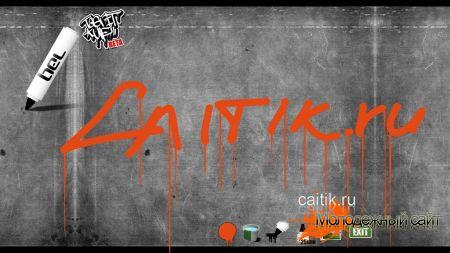 Тэги граффити