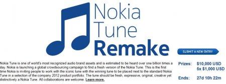 Конкус от Nokia на 10 тысяч долларов