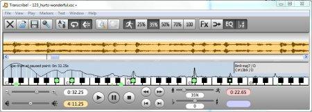 Transcribe - подбор аккордов к любимой песне