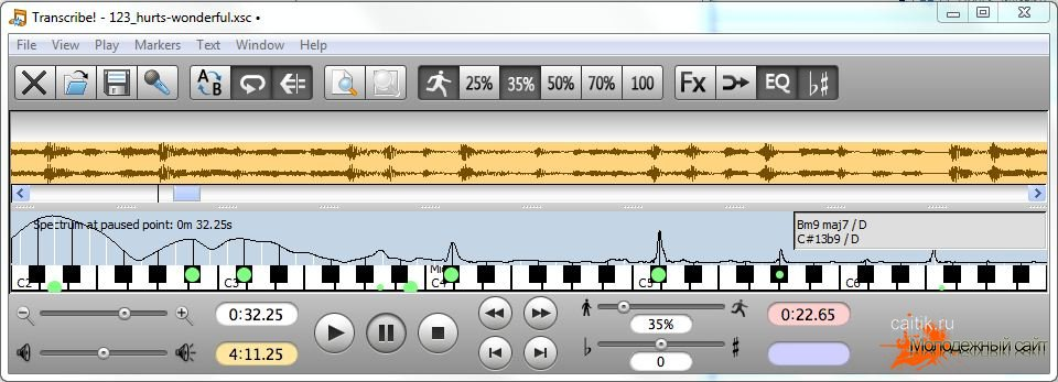 Програмку для определения аккордов