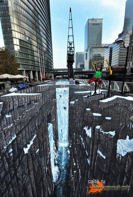 Самый большой 3D рисунок в мире