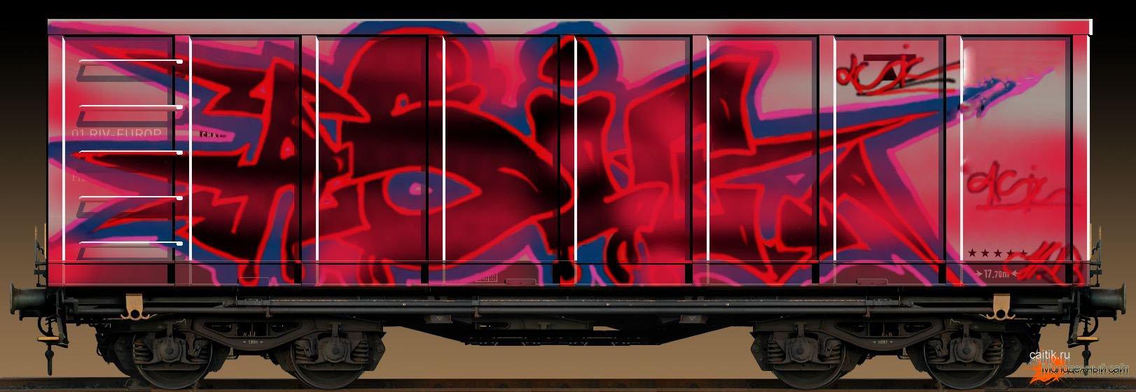 Программа для создания граффити скачать