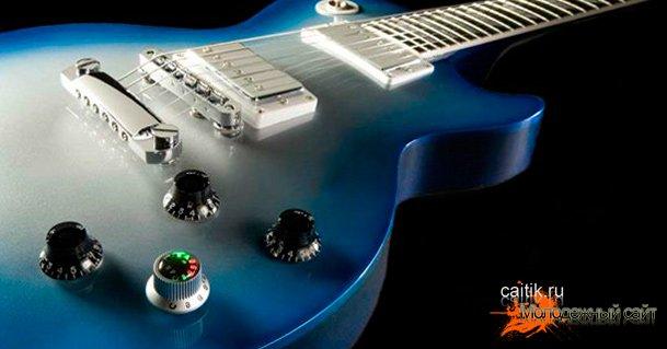 Gibson Robot Les Paul