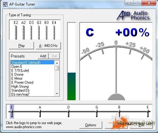 AP Guitar Tuner - гитарный тюнер с высокой точностью