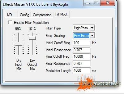 EffectsMaster - утилита для работы со звуком