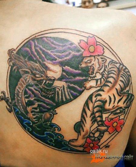 Татуировка Инь-Янь