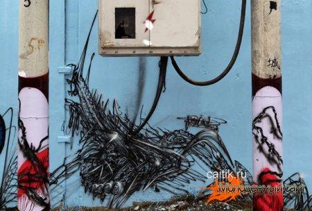 Граффити от DALeast