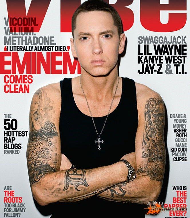 Татуировки Eminem