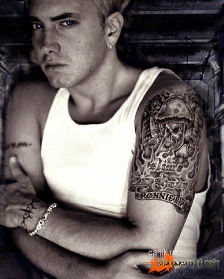 татуировка Eminem Ronnie RIP
