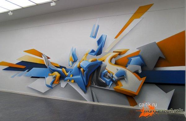 3D граффити