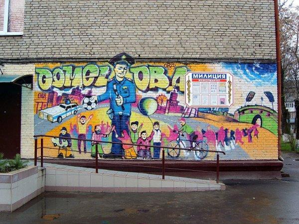 граффити в отделении милиции