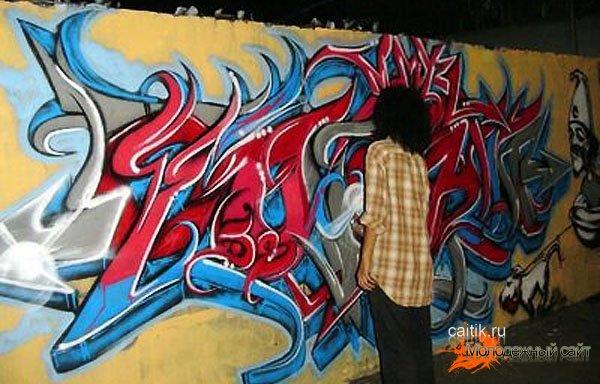 Дикий стиль граффити