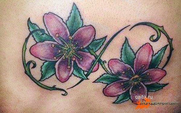 татуировка бесконечность с цветами