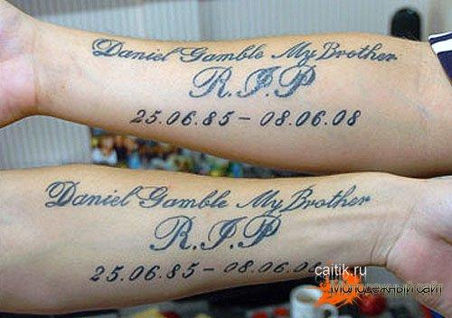 совместная татуировка братьев на предплечье с инициалами