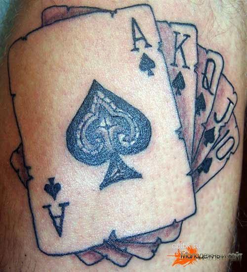 пиковый Флеш-рояль татуировка