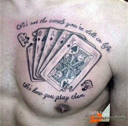 татуировка пиковый Флеш-рояль на груди
