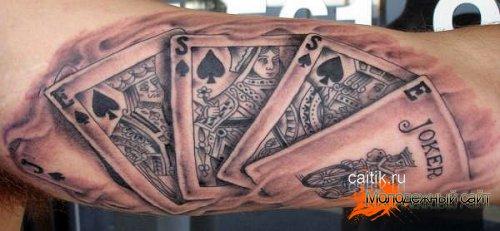 Татуировка игральные карты