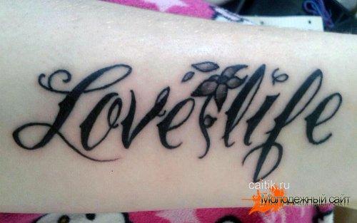 татуировка с цветами надписью Люблю Жизнь