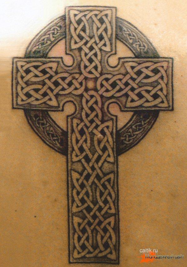 татуировка классический кельтский крест