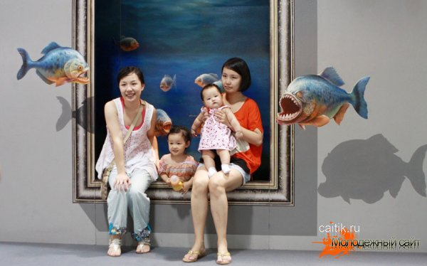 3D живопись Magical Art Special Paintings Exhibitions in China 2013