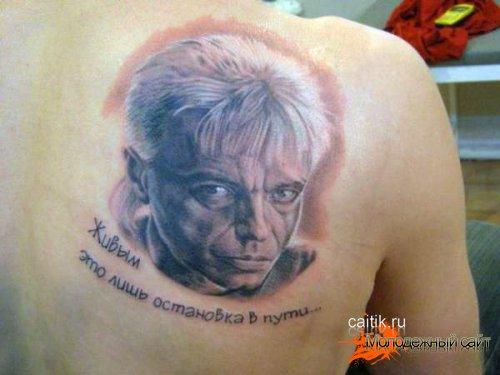 татуировки кинчева на спине