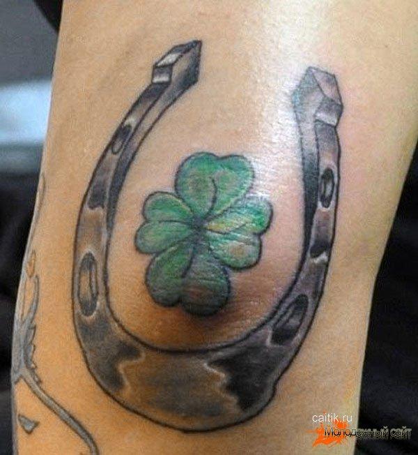 татуировка клевер с подковой