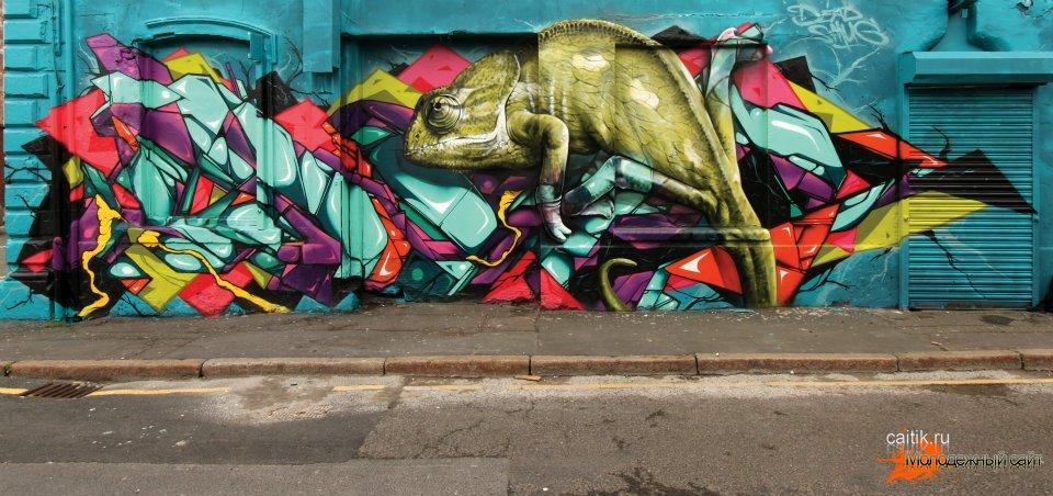 graffiti artists in sa