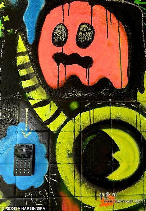 street-art дом во Франции