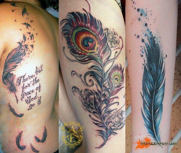 татуировки перо