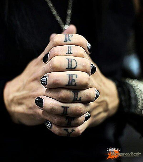 Татуировки с надписями верность