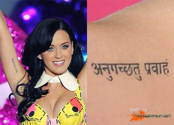татуировка на санскрите