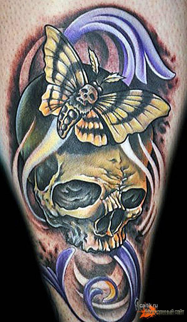 череп с бабочкой