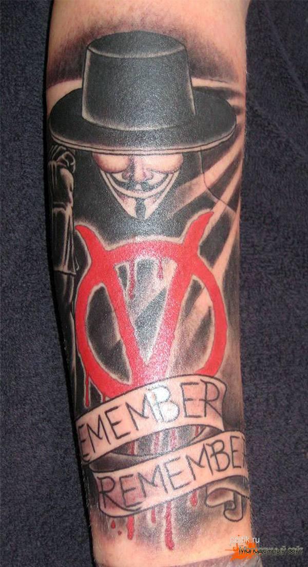 Татуировки Вендетта